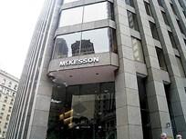 New Fleet Procurement Practices Nets McKesson $1.3 million in savings