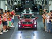 GM Begins 2013 Cadillac ATS Production